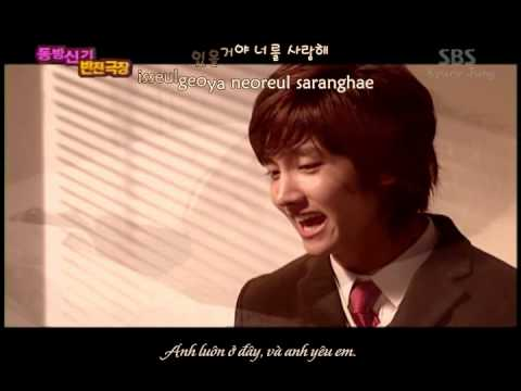 [Vietsub + Karaoke] Changmin sings HAPPINESS