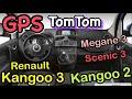Renault Tom Player - - vimore org