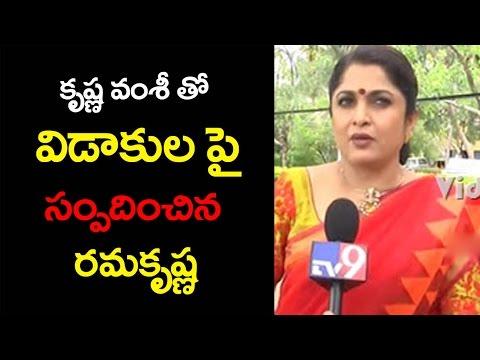 Ramya Krishna and Krishna Vamsi divorce I Ramya krishna krishna vamsi marriage secrets Revealed