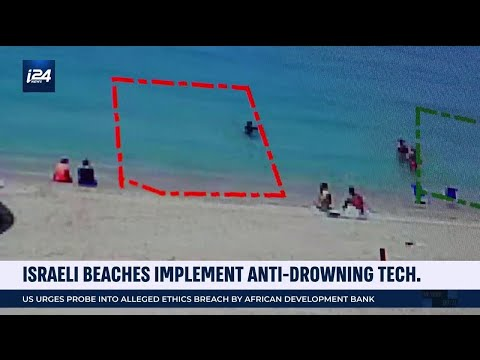 Israeli Beaches Implement Anti-Drowning Technology