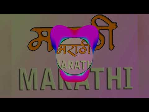Atta Kas Watat Dj Marathi Song ||mix