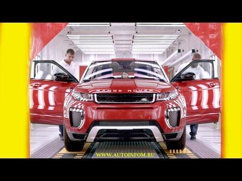 Сборка автомобиля на конвейере видео фольксваген транспортер продажа беларусь