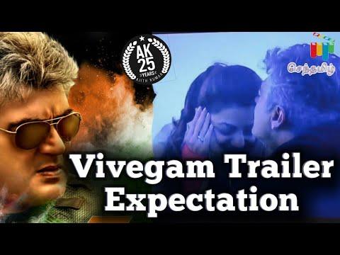 Vivegam Trailer Expectation Meter | Thala Ajith | Siva | Anirudh | Kajal | Akshara