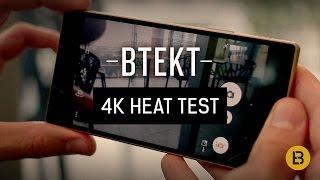 إختبار التصوير بدقة 4K يؤكد عدم معاناة Xperia Z5 من مشكلة إرتفاع الحرارة