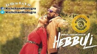 Download Hindi Video Songs - Cute Adhya performance with KiCHCHA SUDEEP Anna