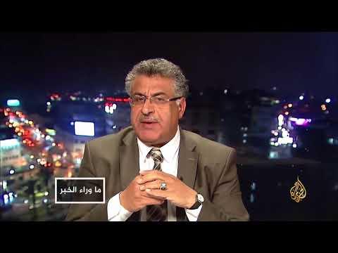 ما وراء الخبر-تهديدات ليبرمان لإيران ودعوته العرب لعلاقات علنية  - نشر قبل 4 ساعة