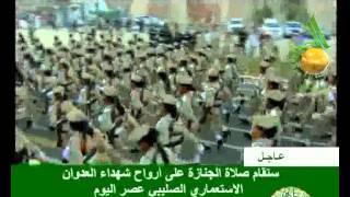 الأغاني الوطنية الليبية - هذه هيا ليبيا
