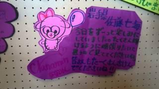 TOYOTA presents AKB48チーム8 全国ツアー ~47の素敵な街へ~ 山梨県甲...