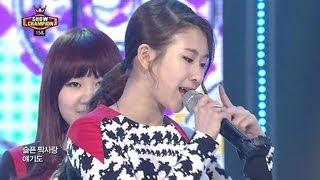15u0026 - Somebody, 피프틴앤드 - 섬바디, Show champion 20130424