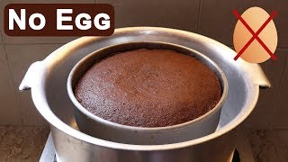 Chocolate Cake Recipe by Aliza - Without Oven Cake Recipe - Eggless Chocolate Cake