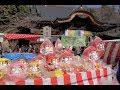 20180304深大寺だるま市2018【HD・原画4K】 の動画、YouTube動画。