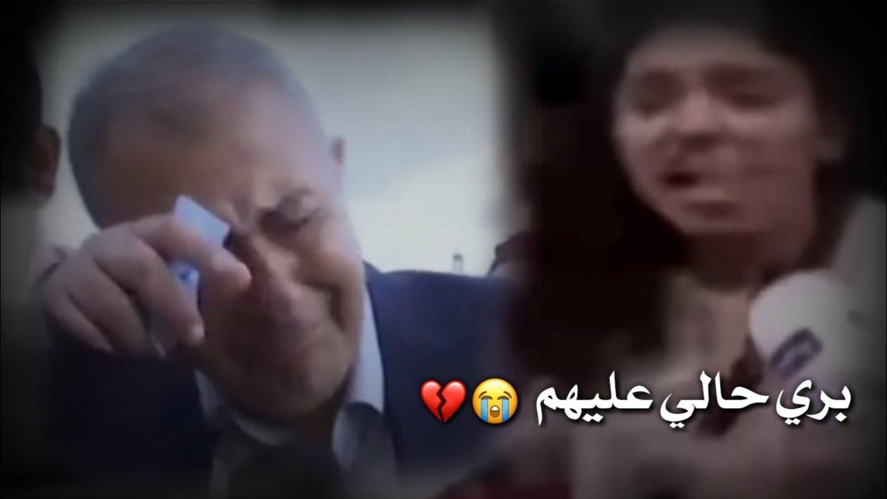 شاهد بكئ الشعب اللبناني بعد انفجار بيروت 💔، عزتي لهم 😭💔