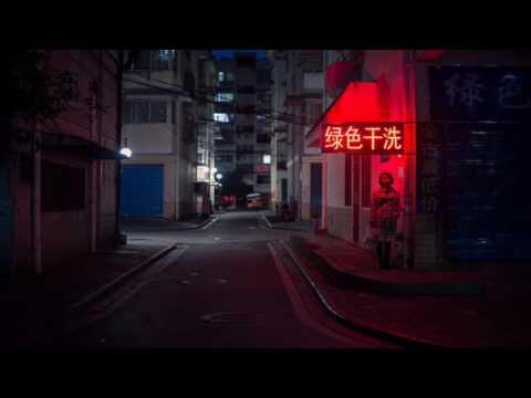 21世纪不适症 - 惘闻 ( Lost in the 21st Century - Wang Weng)