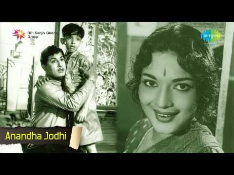 Anandha Jothi | Kaalamagal song