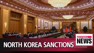 U.S. Congress report indicates China may be loosening sanctions on North Korea