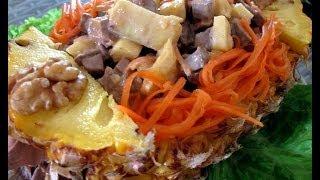 Оригинальный салат в ананасе