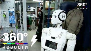 Изобретатель из Одинцово создал робота-психолога