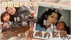 アンチ トモくんちゃんぬー