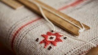 Ремесленная слобода: ткацкое дело
