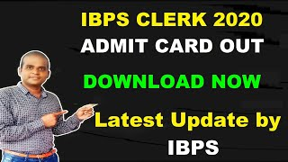 IBPS CLERK 2020 PRELIMS ADMIT CARD OUT | HOW TO DOWNLOAD IBPS CLERK ADMIT CARD