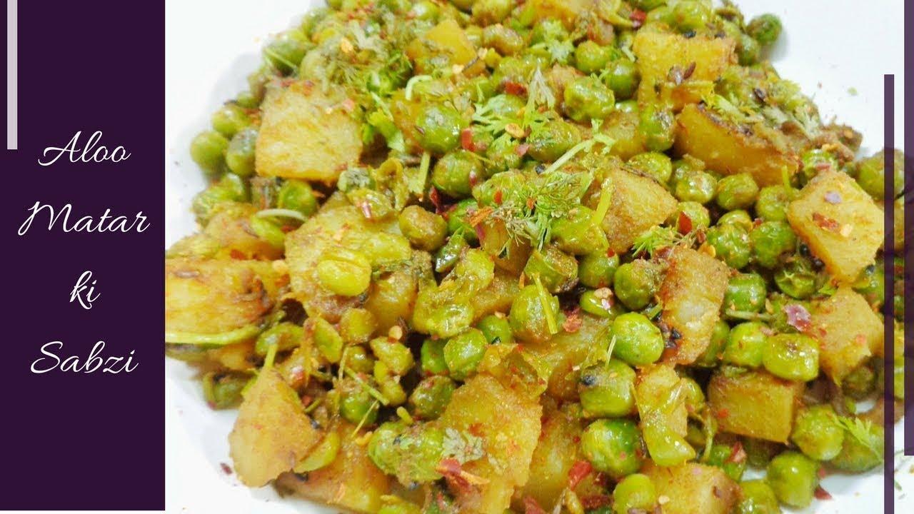 Aloo matar sabzi without onion garlic aloo matar ki sabzi aloo matar sabzi without onion garlic aloo matar ki sabzi indian vegetarian recipe by ayesha forumfinder Images