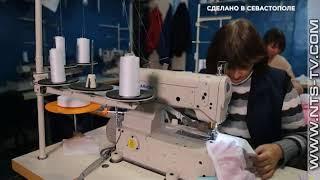 «Сделано в Севастополе». Одежда для самых маленьких севастопольцев