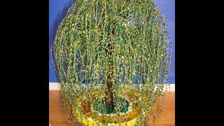 Ива из бисера. Часть 1/6.  // Ива у пруда. //  Weaving of willow from beads.