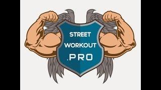 Morning workout | Motivation training(Відео для початківців Workout всім! Ранкові тренування Огляд майданчика для workout Тренування на свіжому повітр..., 2015-05-09T20:54:24.000Z)