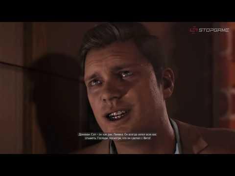 Обзор игры Mafia III (русская PC-версия)