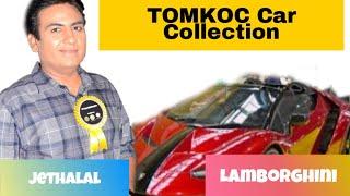 Tarak Mehta Ka Ooltah Chasms All Actor Car Collection.