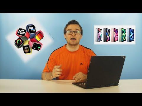 Все о новых Apple Watch 6, iPad Air 2020 и iPad 8 gen. Презентация Apple 15 сентября за 3 минуты