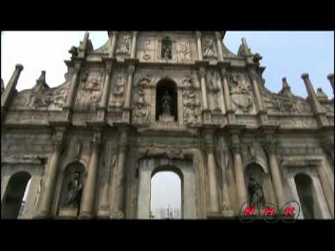 وسط ماكاو التاريخي (UNESCO/NHK)