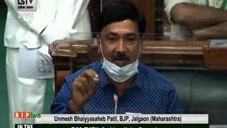 Shri Unmesh Bhaiyyasaheb Patil raising 'Matters of Urgent Public Importance' in Lok Sabha
