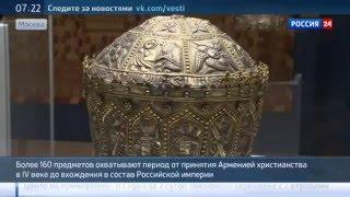 видео выставки исторического музея в москве