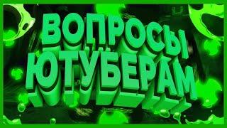 ОТВЕЧАЮ НА ВАШИ ЧАСТО ЗАДАВАЕМЫЕ ВОПРОСЫ Gold russia