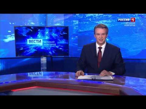 ГТРК СЛАВИЯ Вести Великий Новгород 02 04 20 вечерний выпуск