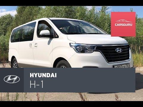 Hyundai H1 2018. Качественнее Citroen Spacetourer.