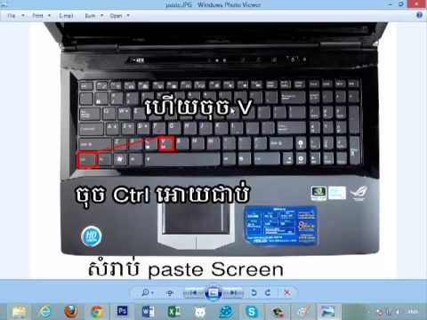how to copy and paste using print screen