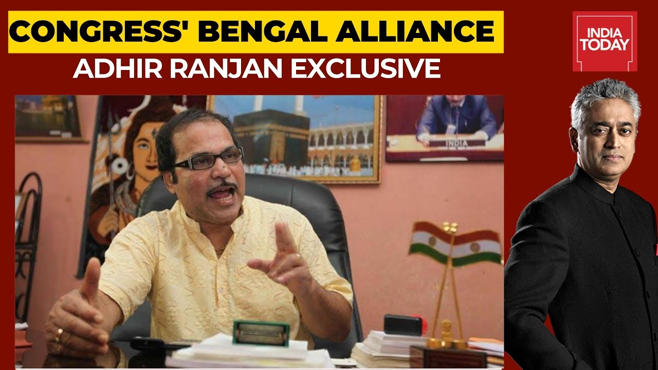 Adhir Ranjan Chowdhury Exclusive On Congress Infight Over Alliance With ISF In West Bengal