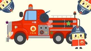 Пожарная машина тушит пожар мультфильм. Пожарная техника для детей. Пожарники мультфильм