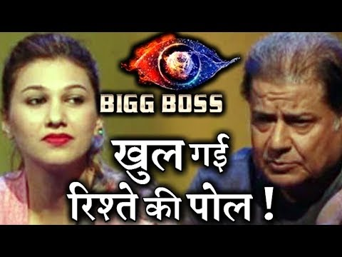 JasleenMatharu REFUSED to Share Bed with BF' AnupJalota     CRAZY 4 TV