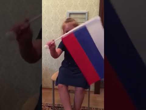 Стих про флаг России