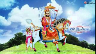 'DJ Ra Dhamida' super hit dhamaka songs ¦ Baba Ramdevji DJ Song 2015 ¦ Rajasthani Song