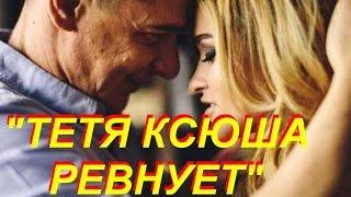 Дочь Ксении Бородиной и сын Курбана Омарова отчаянно просят родителей помириться