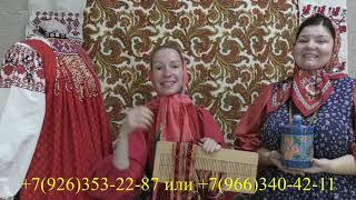 Реклама отдела фольклорно-прикладного искусства ЦТРКЮП Истоки