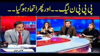Off The Record | Kashif Abbasi | ARYNews | 15th January 2019