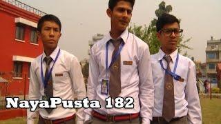 NayaPusta-182