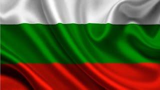 видео Болгария | Отели Солнечного берега | Отзывы об отелях Солнечного берега - ТурПравда