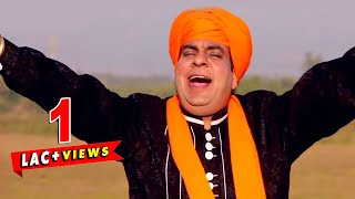 Bajan Wale De Lal   Singer - Durga Rangila   Fine Track Audio Presents   Mintu Oberoi  Ropar