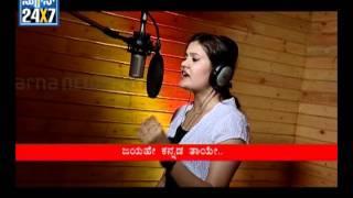 Suvarna news Present: Kannada Rajyotsava song - Dedicated to all Kannadigas